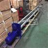 液下式污水式长轴液下泵 排污泵