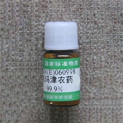 西玛津农药纯度标准物质—化工