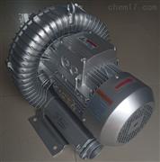 4KW高压风机 旋涡气泵型号