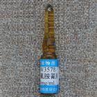 BW3578农药氟胺氰菊酯溶液标准物质
