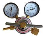 氢气减压器YQQ-342