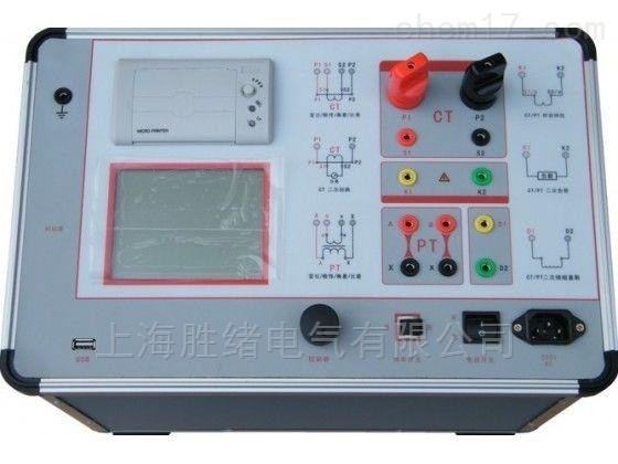 HGY电流互感器综合测试仪