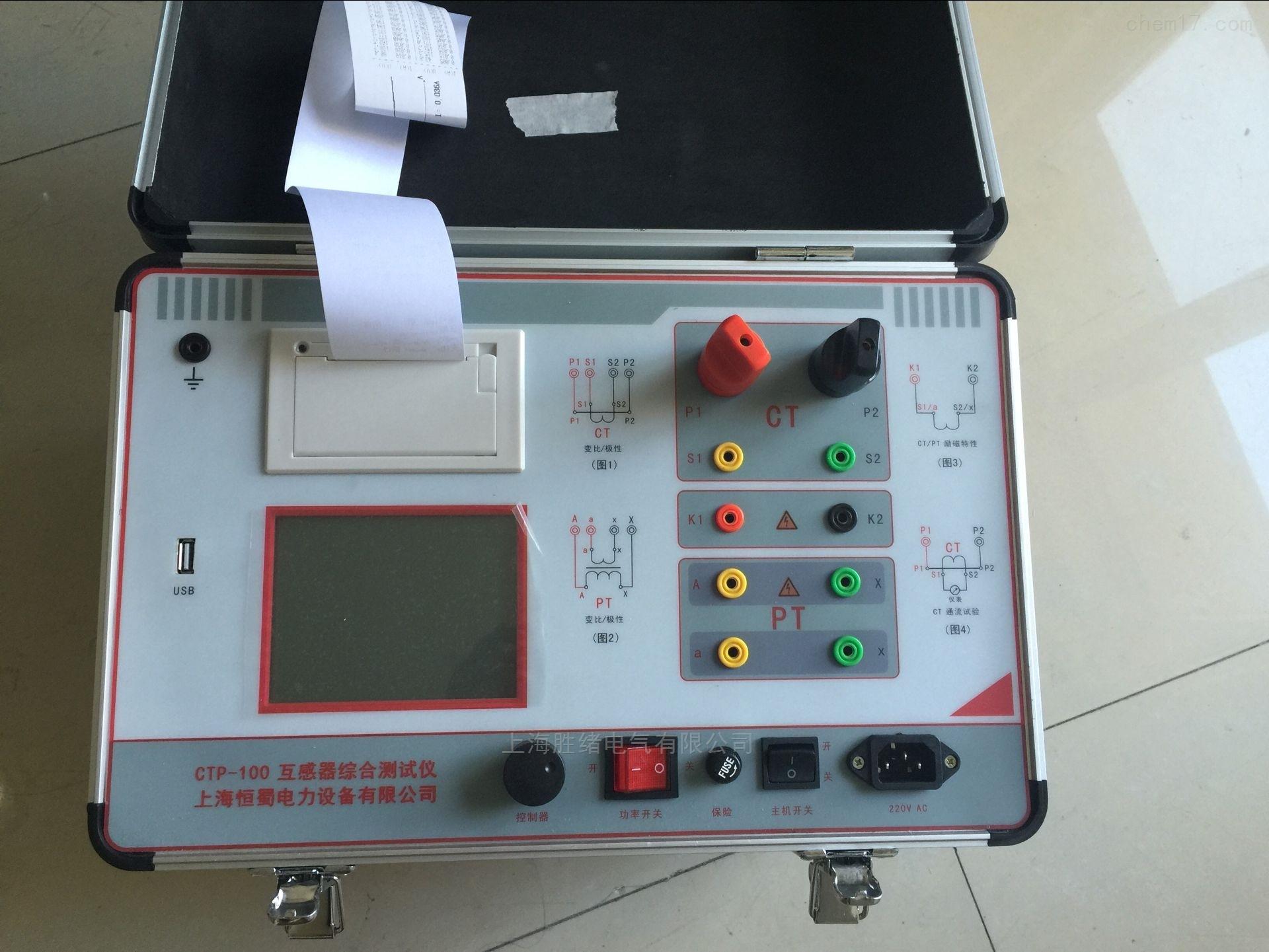 SUTE2018D变频式互感器综合测试仪