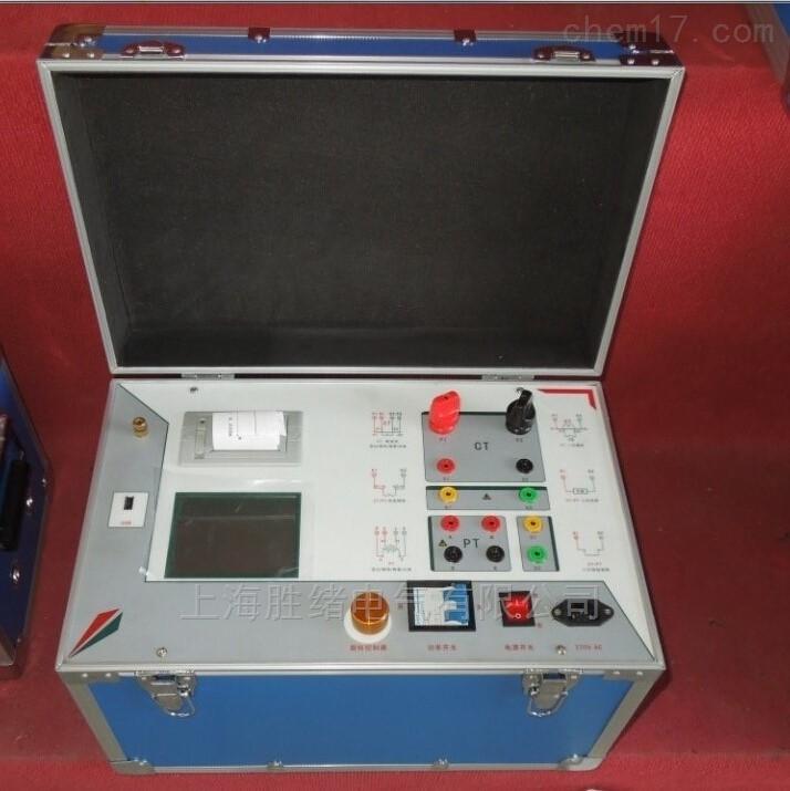 JFF互感器伏安特性测试仪/承装
