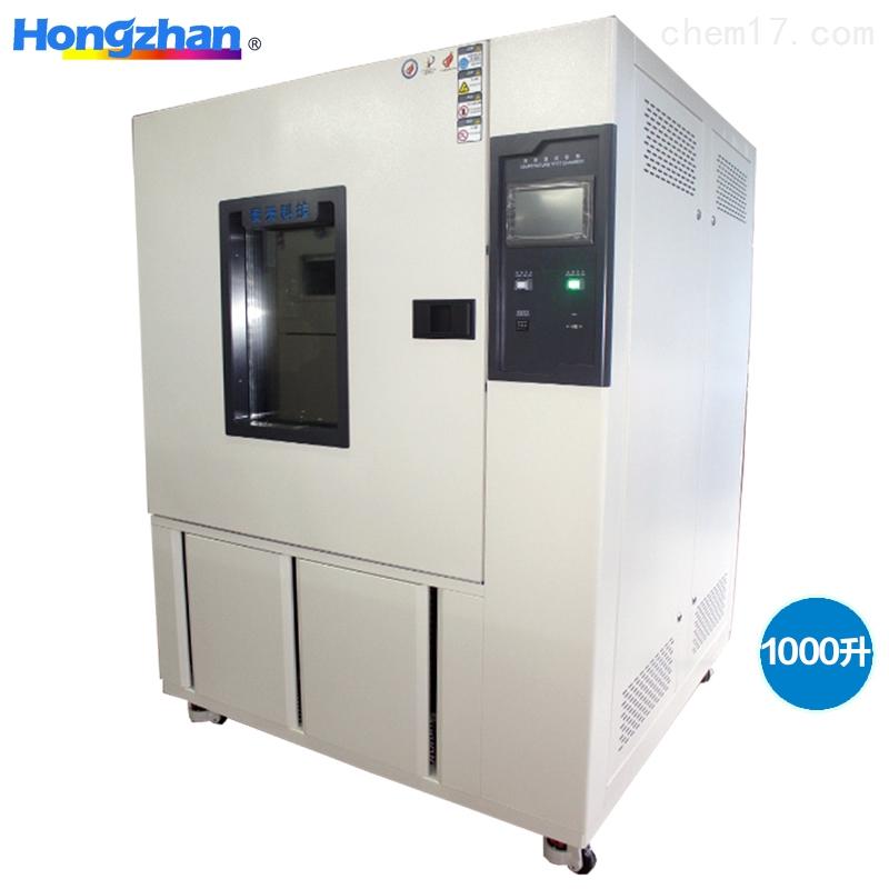 武汉高低温试验箱厂家