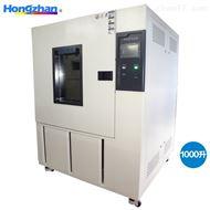 TC武汉高低温(交变湿热)试验箱-20