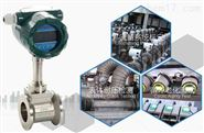 LUGB-DN50C蒸汽流量计