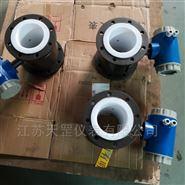 IP68防护等级电磁流量计价格