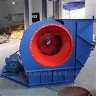 4-72-63C-18.5KW/380V50HZ化工機械設備空氣輸送高壓離心鼓風機