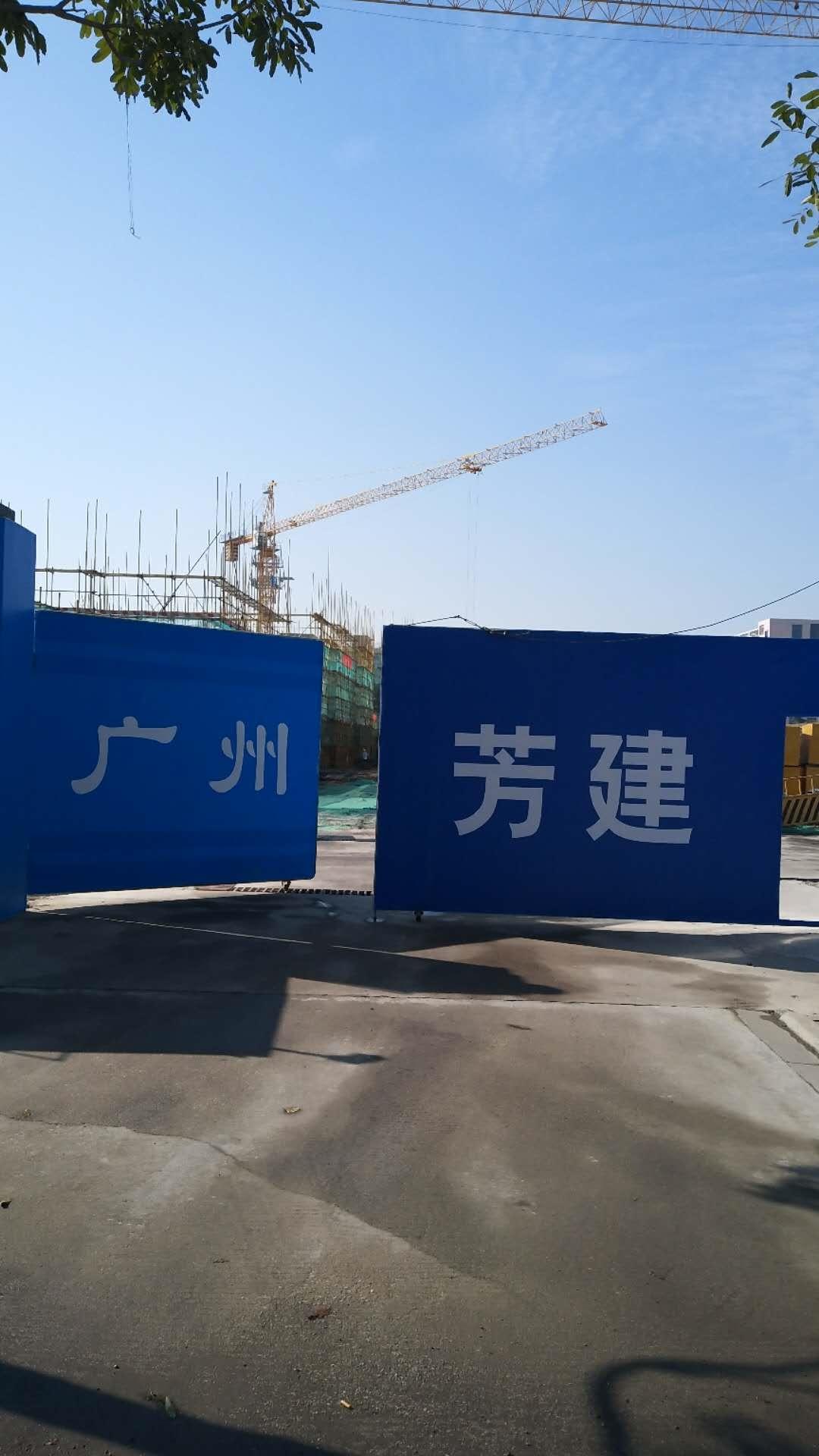 广东联网环保局扬尘在线监测设备现货