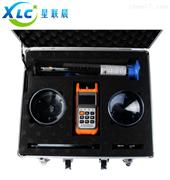 手持式雨量计现场校准仪XC-JF-1生产厂家