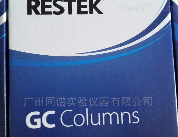 Restek Rtx-Volatile Amine 毛细色谱柱