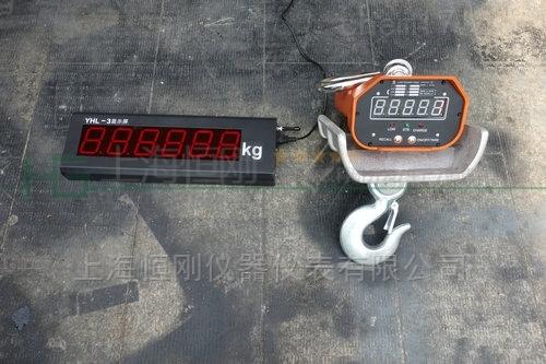 YHL-3耀华大屏幕直视电子吊钩秤30吨现货