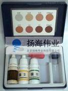 污水镍离子浓度检测试剂盒