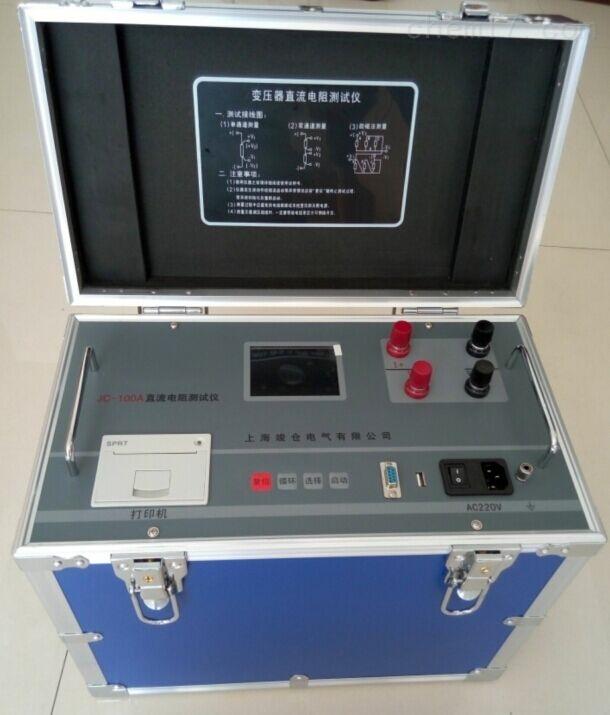 TCR-2A直流电阻测试仪