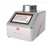 RDS910谷物近红外光谱分析仪 纤检光谱仪