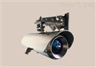 S350KS开路式激光气体在线监测系统
