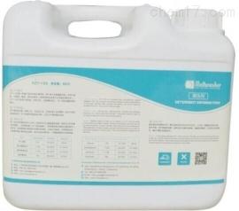 xzy-150碱性清洗剂