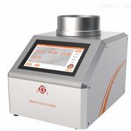上海纤检谷物近红外光谱分析仪