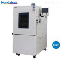 ESS武漢電子元器件不銹鋼溫循箱