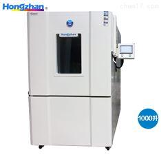 郑州研究院快速温度变化试验箱定制