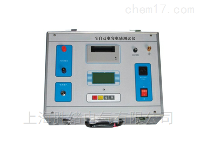 GOZ-500全自动电容电桥测试仪厂家