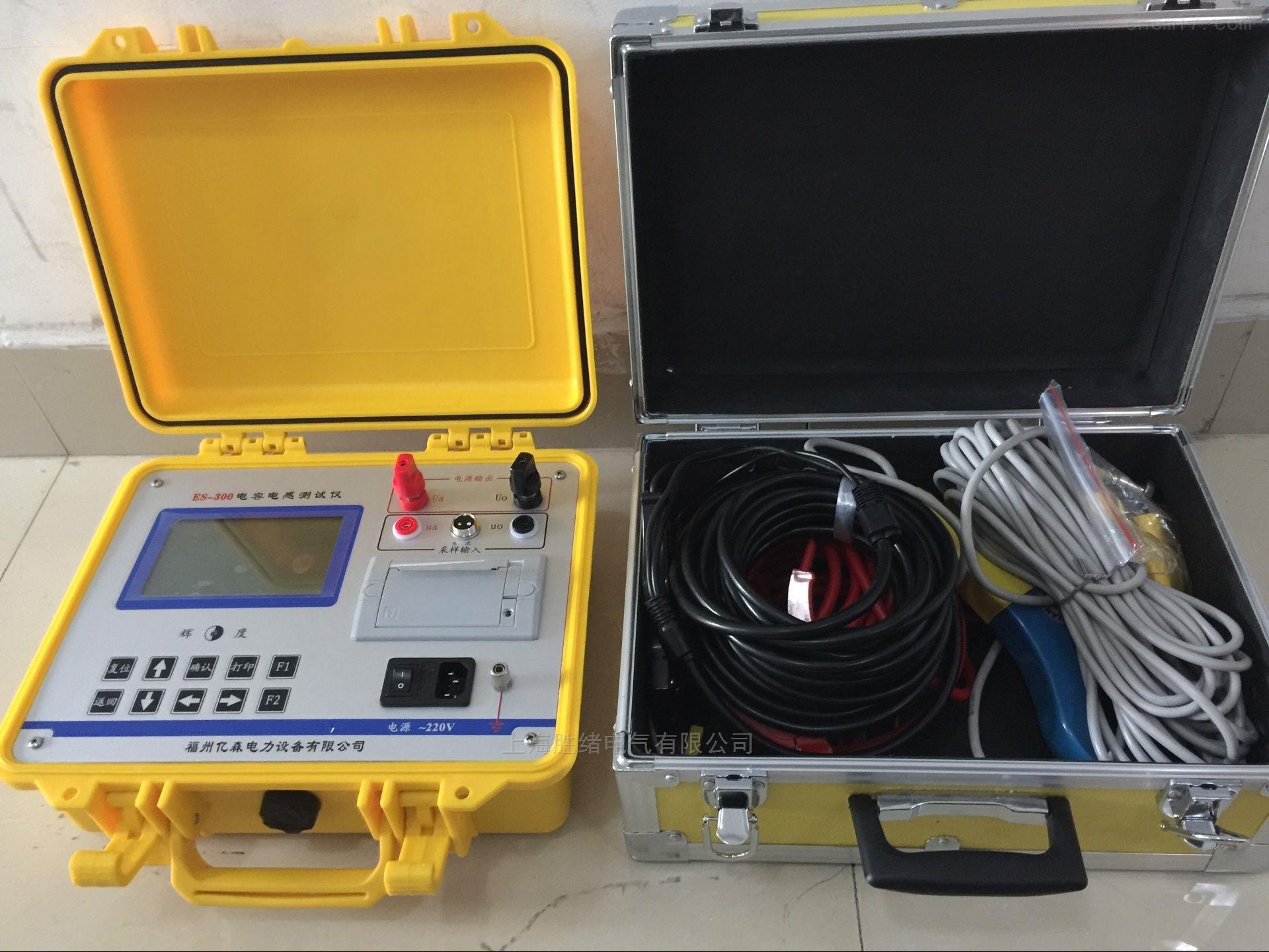 DRG-II全自动电容电感测试仪