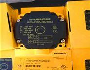 BLG 4A-090-19X-030-O01-SX巴鲁夫安全光栅 正品现货