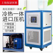 上海高低温循环一体机价格