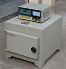 SX2-4-10高温炉,马弗炉, 箱式电阻炉