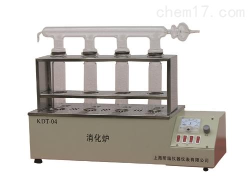 KDN-04C 4孔微电脑数显式控温消化炉KDN-04C