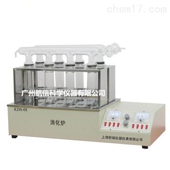 上海昕瑞KDN-16定氮消化炉、消煮炉