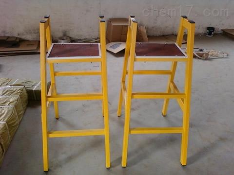 JYD-H护栏型绝缘凳2
