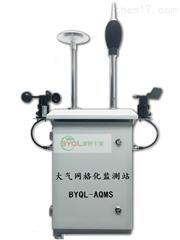 网格化一体式监测站 大气环境空气监测系统