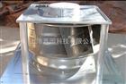 RLA97/0042-3030LH锅炉风机 EBM