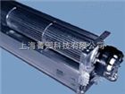 QG030-148/12ebmpapst贯流式风机