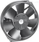 W2S130-AA03-97ebmpapst风扇