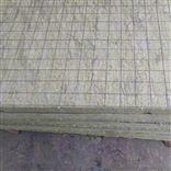新疆铝箔贴面岩棉板销售电话