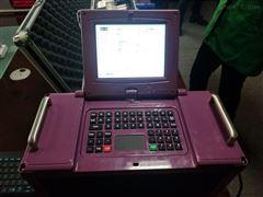 LB-3040工业炉窑使用红外紫外烟气分析仪LB-3040型