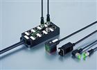 伊里德代理德国穆尔MURR可插拔工业连接器