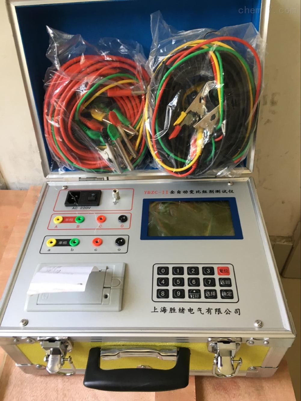 (盲测)TS-302变比组别测试仪