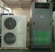 长沙实验室风冷型恒温恒湿机