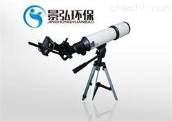 JH8012型望远镜式锅炉烟气检测仪烟气黑度测试仪