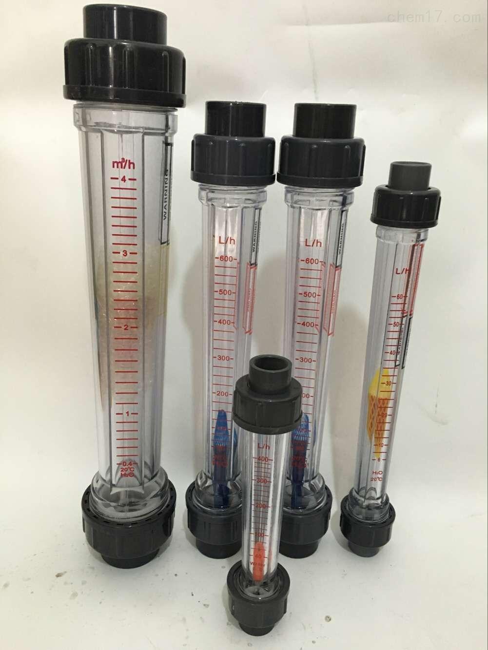 PVC塑料流量計