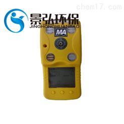 CD4型煤矿气体防爆测定仪CD4多参数气体检测仪