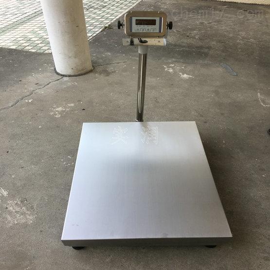 RS232电脑通讯电子称,高精度60公斤电子台秤