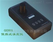 QZ201L便携式浊度仪