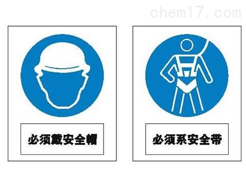 CZBP指令类标示牌