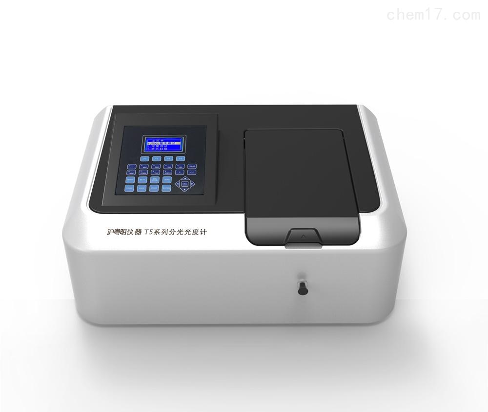 V-T5APC全自动可见分光光度计