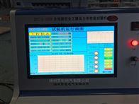 上海全電腦安全工器具力學性能試驗機基地